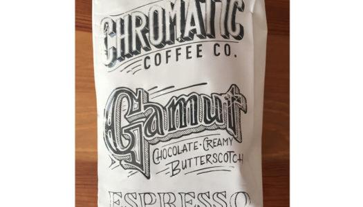 Espresso Review – Chromatic Coffee – Gamut Espresso Blend