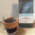 Crema Coffee Roasters - Decaf La Laguna